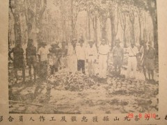 Muar people killed by Jap