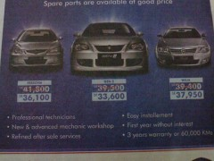 proton car prices in saudi arabia