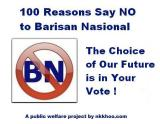 100 reasons say no to bn 160