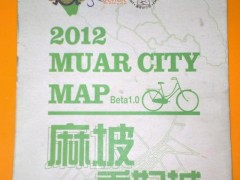 muar city map 2012 1x