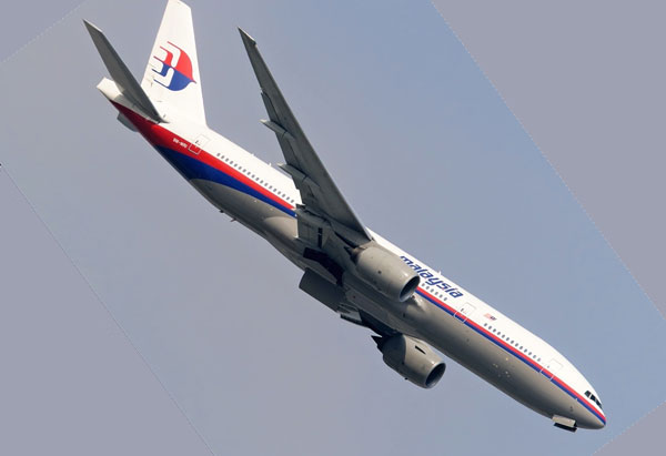 mas_plane