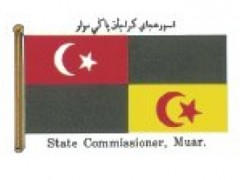 Flag of the State Commissioner of Muar that was designed by Sultan Abu Bakar.