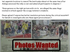 Bersih photos wanted