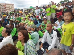 anti-lynas