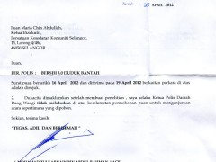 rejection-letter-police-23.4.