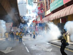 police riot with tear gas