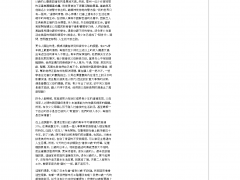 http://opinions.sinchew-i.com/published/date/20120707/16