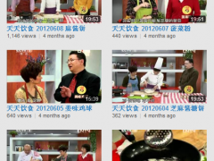 chinese cooking guides