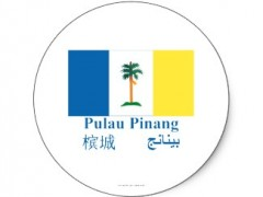 penang_flag_with_name