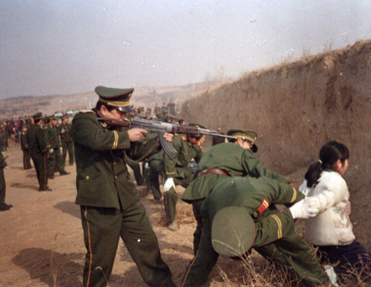 public execution in china