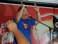 DAP superman