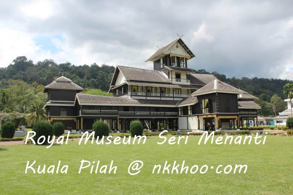 royal museum seri menanti
