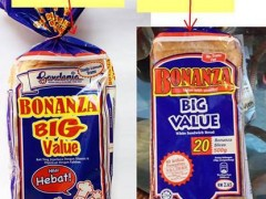gardenia bread new packaging