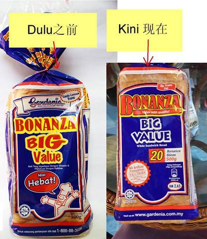 gardenia bread marketing Gardenia bakeries (kl) home page english | bmelayu | 中文版 about us products.
