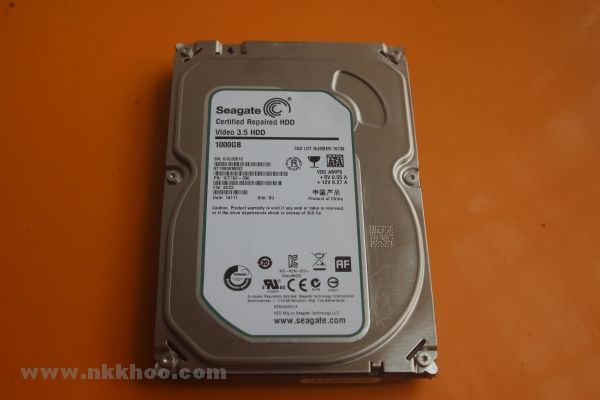 harddisk replacement unit