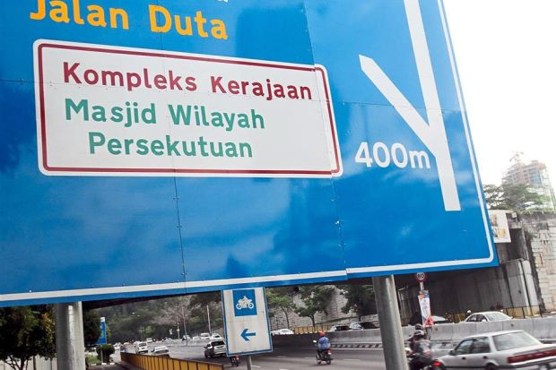 renaming roads with Agong names