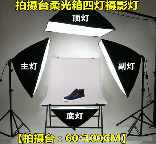 photo studio from China